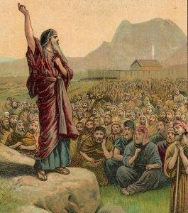 Rehearsal of the Law (Deuteronomy)